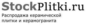 StockPlitki.ru